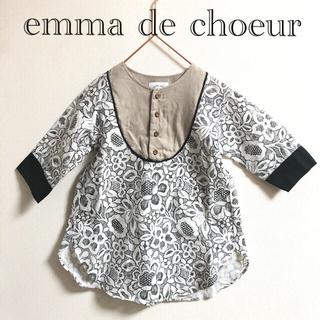 emma de choeur  エマドゥクー レース リネン ワンピース