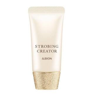 ALBION - 【新品】アルビオン ストロビングクリエイター