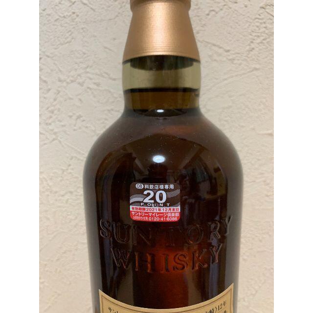 サントリー(サントリー)のサントリー山崎12年 700ml 1本 食品/飲料/酒の酒(ウイスキー)の商品写真