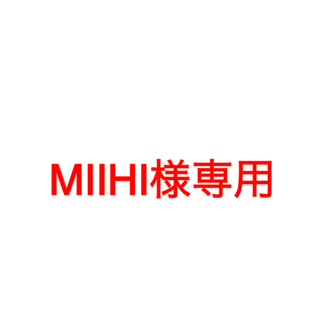 MIIHI様専用(K-POP/アジア)