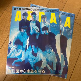 AERA (アエラ) 2020年 1/20号 2冊セット(ニュース/総合)