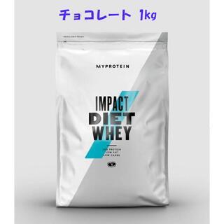 1kg チョコレート   マイプロテイン ダイエットホエイ(プロテイン)