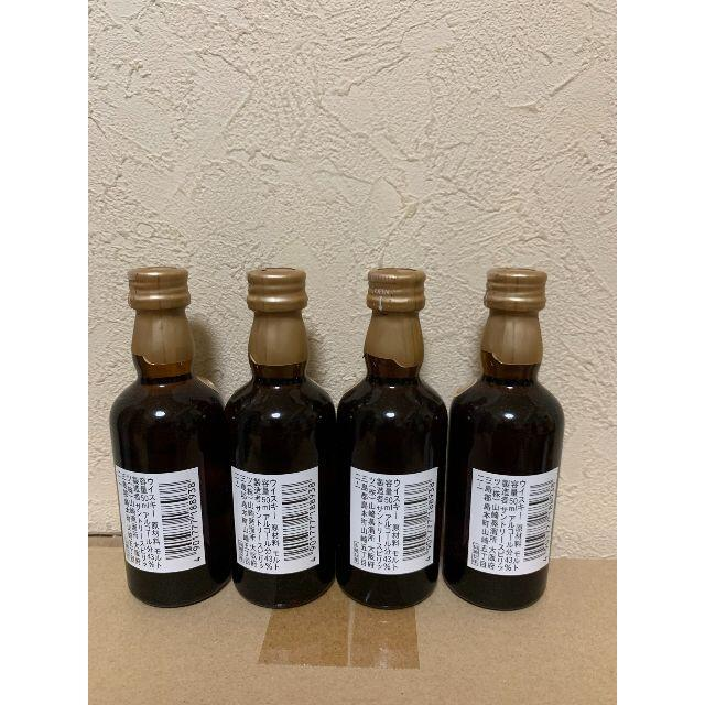 サントリー(サントリー)のサントリー山崎12年 50ml 4本 食品/飲料/酒の酒(ウイスキー)の商品写真