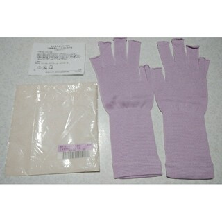 FELISSIMO - フェリシモ 指先使える シルク混 24時間 冷えとり 手袋 ロングサイズ