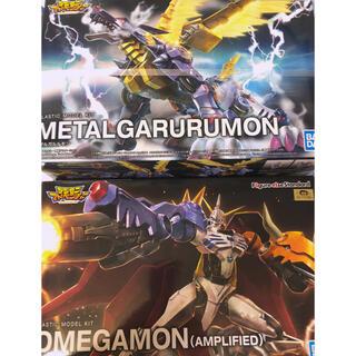 デジモン  オメガモン メタルガルルモン  プラモセット(プラモデル)