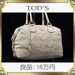 TOD'S - 【真贋査定済・送料無料】トッズのハンドバッグ・良品・本物・キルティングレザー
