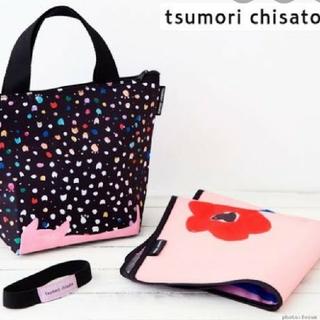 ツモリチサト(TSUMORI CHISATO)のクックパッドプラス TSUMORI CHISATO付録(トートバッグ)