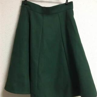 fifth - 美品♡fifth購入 フレアスカート ひざ丈 深いグリーン