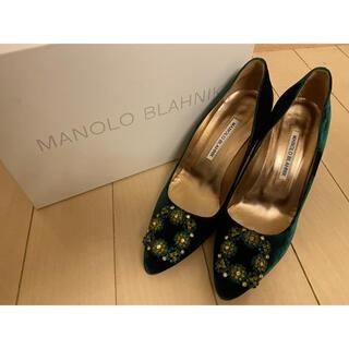 MANOLO BLAHNIK - 大値下げ マノロブラニク ハンギシ 37.5 定価半額以下サイズ合う方かなりお得