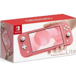 Nintendo Switch - ニンテンドースイッチ ライト コーラル 新品