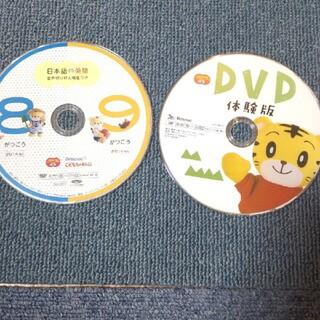 こどもちゃれんじ ぷち DVD 2014年度(キッズ/ファミリー)