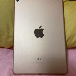 Apple - ipadmini 5 ほぼ新品