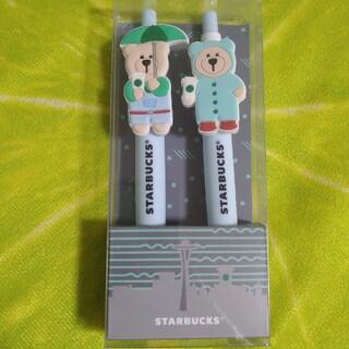 スターバックスコーヒー(Starbucks Coffee)のスターバックス❤ボールペン2本(ペン/マーカー)