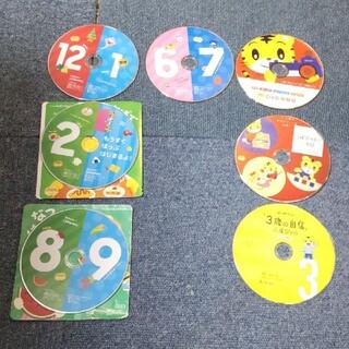 こどもちゃれんじ ぽけっと DVD 7枚セット(キッズ/ファミリー)