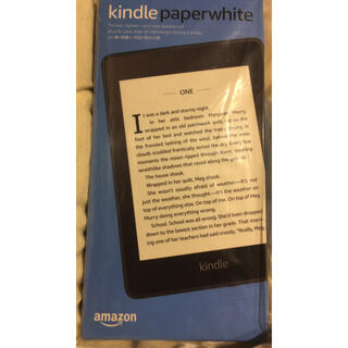 アマゾンKindle Paperwhite 防水wifi 8GB電子書籍リーダー(電子ブックリーダー)
