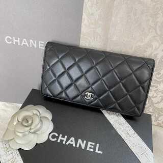 シャネル(CHANEL)の美品✨シャネル ラムスキン マトラッセ 二つ折り長財布(財布)