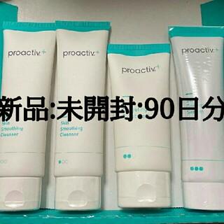 プロアクティブ(proactiv)のプロアクティブ 90日 2セット(洗顔料)