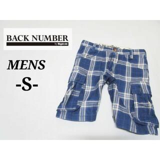 バックナンバー(BACK NUMBER)のメンズS◇Back Number◇ショートカーゴパンツ(ショートパンツ)