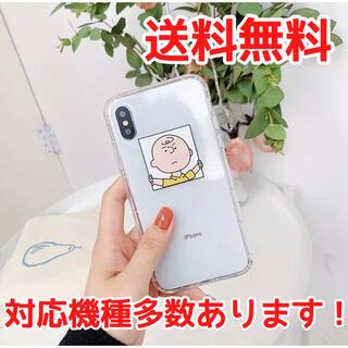 【 最安値 】チャーリーブラウン iPhoneケース