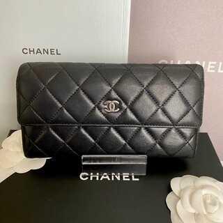 シャネル(CHANEL)の正規品✨シャネルマトラッセ二つ折り長財布(財布)