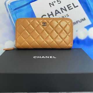 シャネル(CHANEL)の美品✨シャネル マトラッセ ラウンドジップ 長財布(財布)