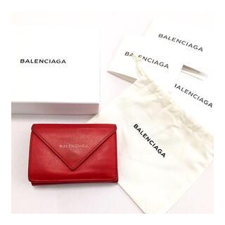 Balenciaga - バレンシアガ ペーパーミニウォレット ミニ財布 レッド 赤