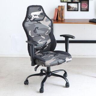 SeAGA-01 ゲーミングチェア ARMY 椅子/イス/在宅テレリモートワーク(デスクチェア)