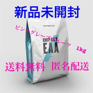 マイプロテイン(MYPROTEIN)のマイプロテイン EAA ピンクグレープフルーツ1kg(その他)