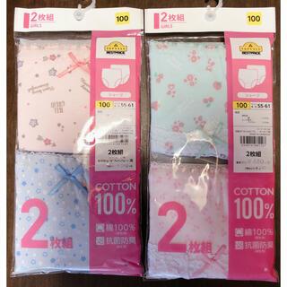 イオン(AEON)の新品☆女の子 ショーツ 100cm 4枚セット(下着)