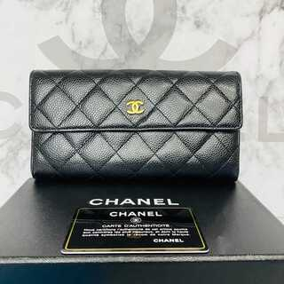 シャネル(CHANEL)の超極美品✨シャネル キャビアスキン マトラッセ フラップ 長財布(財布)