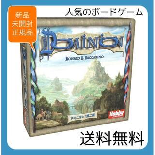 【新品】ドミニオン 第二版 基本 セット 日本語版 ベース 初めて ボドゲ(人生ゲーム)