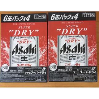 アサヒ(アサヒ)のアサヒスーパードライ350ml缶 2ケース(48本) (ビール)