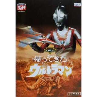 中古DVD帰ってきたウルトラマン Vol.3(特撮)