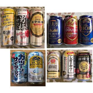 アサヒ(アサヒ)のビール・発泡酒・チューハイ 家のみ お試し(ビール)