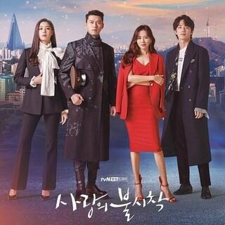 愛の不時着(韓国/アジア映画)