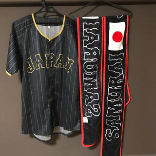 MIZUNO - 野球 侍JAPAN ユニフォーム フリースマフラー