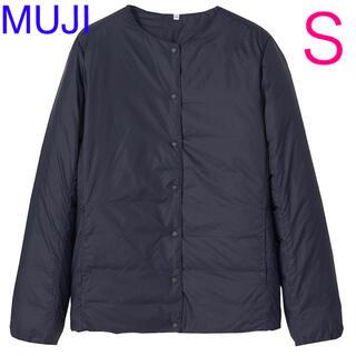 MUJI (無印良品) - 新品 無印良品 軽量オーストラリアダウンポケッタブルノーカラーブルゾン S