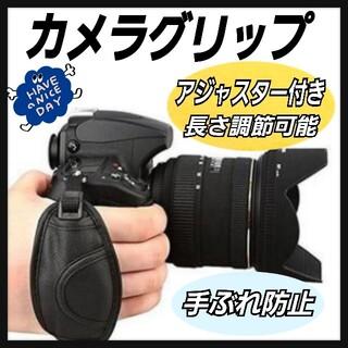 カメラグリップ   ブラック  ビデオカメラ   一眼レフ  カメラアクセサリ(その他)