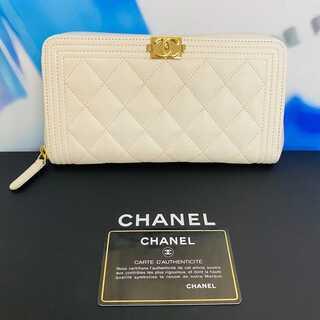 シャネル(CHANEL)の超極美品✨シャネル キャビアスキン ラウンドジップ 長財布(財布)