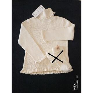 MUJI (無印良品) - 【新品 未使用】綿 タートルネック 100 女児 靴下