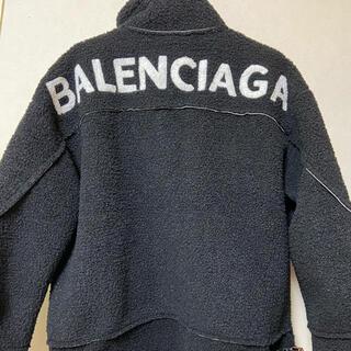 Balenciaga - 新品 バレンシアガ コート アウター Mサイズ メンズ レディース