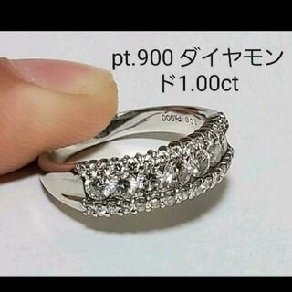 プラチナ ダイヤモンド 指輪 リング