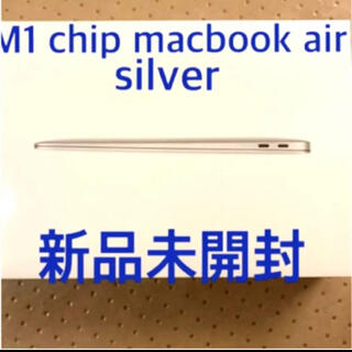 Mac (Apple) - Apple MacBook Air Apple M1 Chip  シルバー