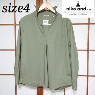 niko and... - ニコアンド☆ マーセライズ スキッパーシャツ ワイヤー襟  Lサイズ