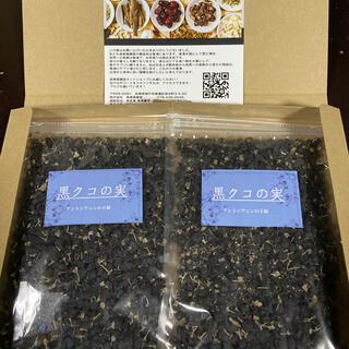 チベット野生黒枸杞お得用(これだけの品質。私は食べていただきたいと思います)(フルーツ)
