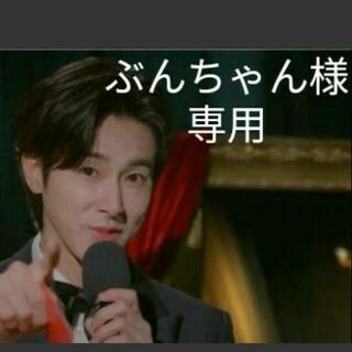 トウホウシンキ(東方神起)のぶんちゃん様専用(ミュージック)