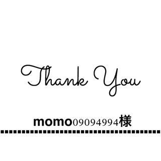 【momo09094994様】アクアビーズ8袋(各種パーツ)
