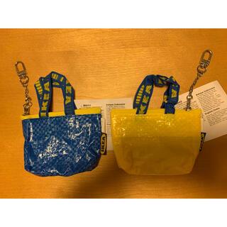 イケア(IKEA)の【IKEA クノーリグ】ミニバックキーホルダー イエロー&ブルー セット(コインケース)