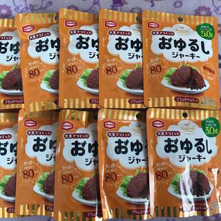カメダセイカ(亀田製菓)のおゆるしジャーキー 10袋(菓子/デザート)