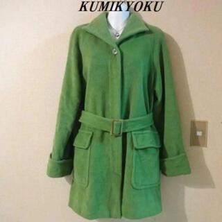 クミキョク(kumikyoku(組曲))の組曲KUMIKYOKUクミキョク♡毛100% 鮮やかグリーンコート(ダッフルコート)